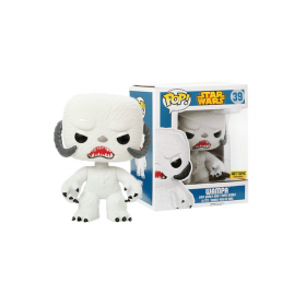 Star Wars Wampa (Flock) Pop! Vinyl Exclusive